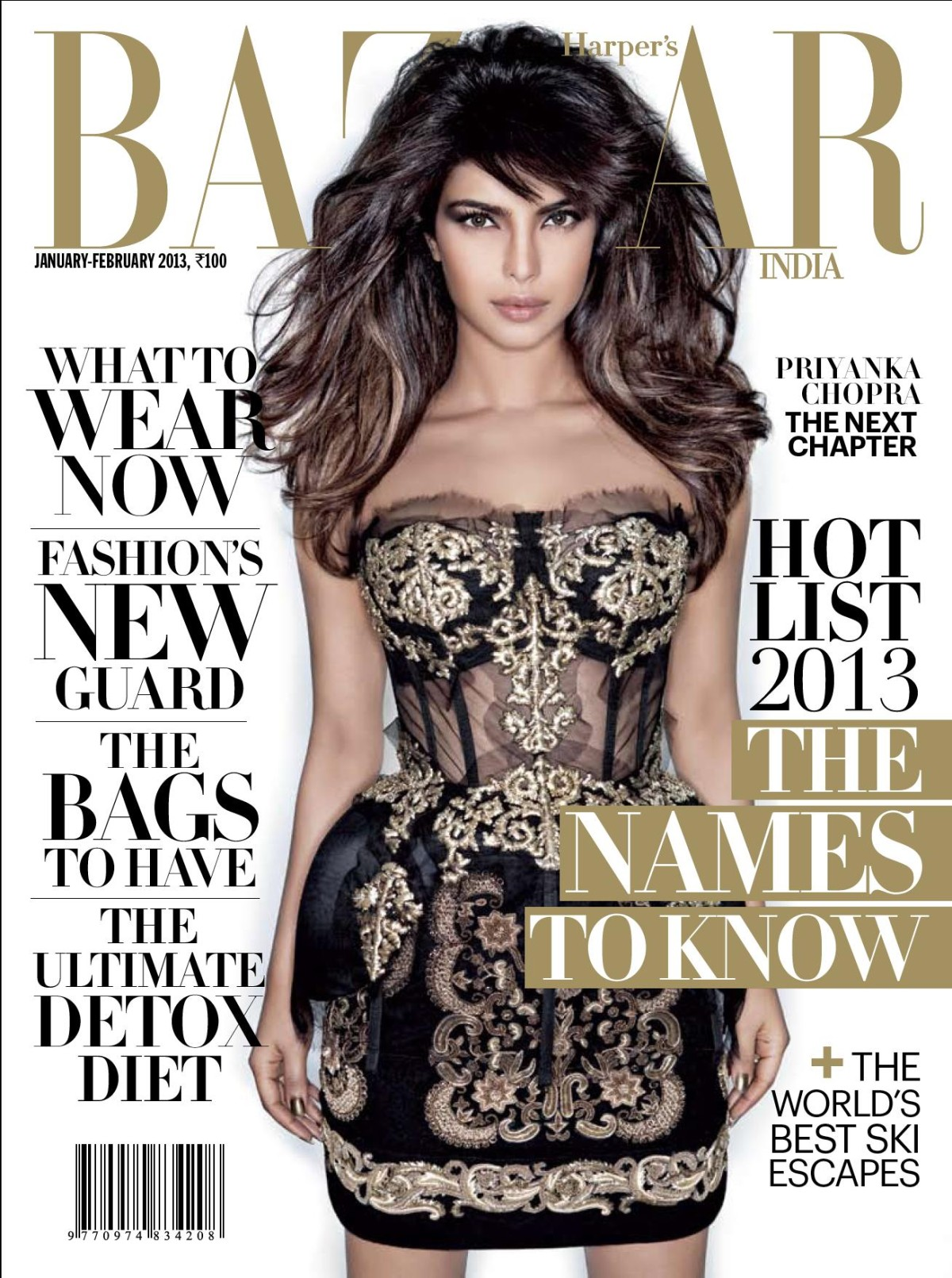Priyanka Chopra on Harpers BAZAAR Jan Feb 2013 Cover 1200x1611
