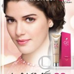 Latest Launch – Lakmé CC Cream