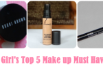 A Lazy Girl's Top 5 Makeup Must Haves