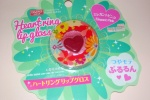 Daiso Japan Heartring Lip Gloss Review Swatches