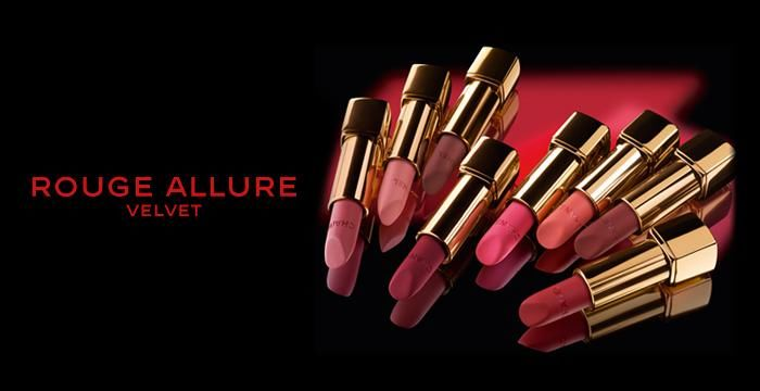 Win Chanel Rouge Allure Velvet Lipstick Of Your Choice