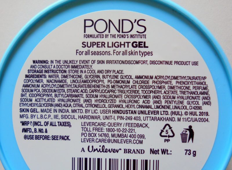 Pond's Super Light Gel Oil Free Moisturizer Review Price Photos